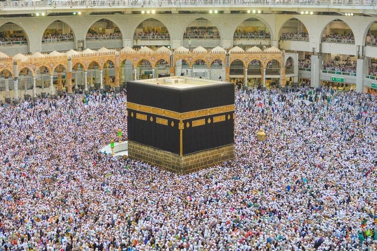 NCMF says Hajj 2019 for Filipinos lower by Php30,214 compared to 2018