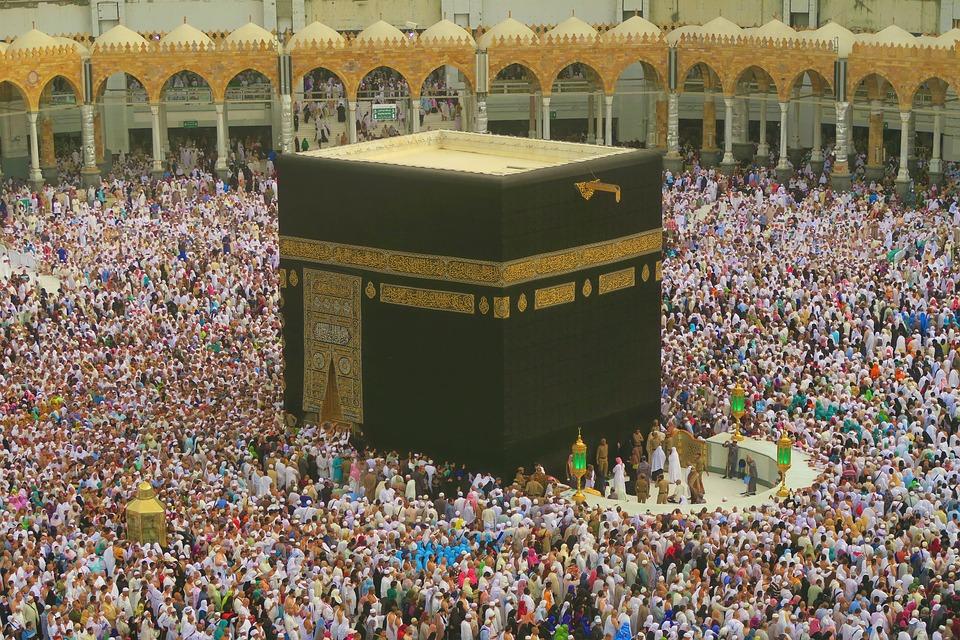 NCMF Reminds 'Sheikhs', Pilgrims: Saudi Closes Hajj E-Portal on April 20