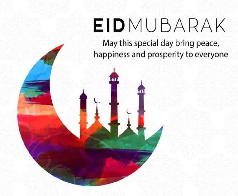 No Sighting of Shawwal Crescent Moon; Eid'l Fitr Prayers on June 5 — Darul Ifta