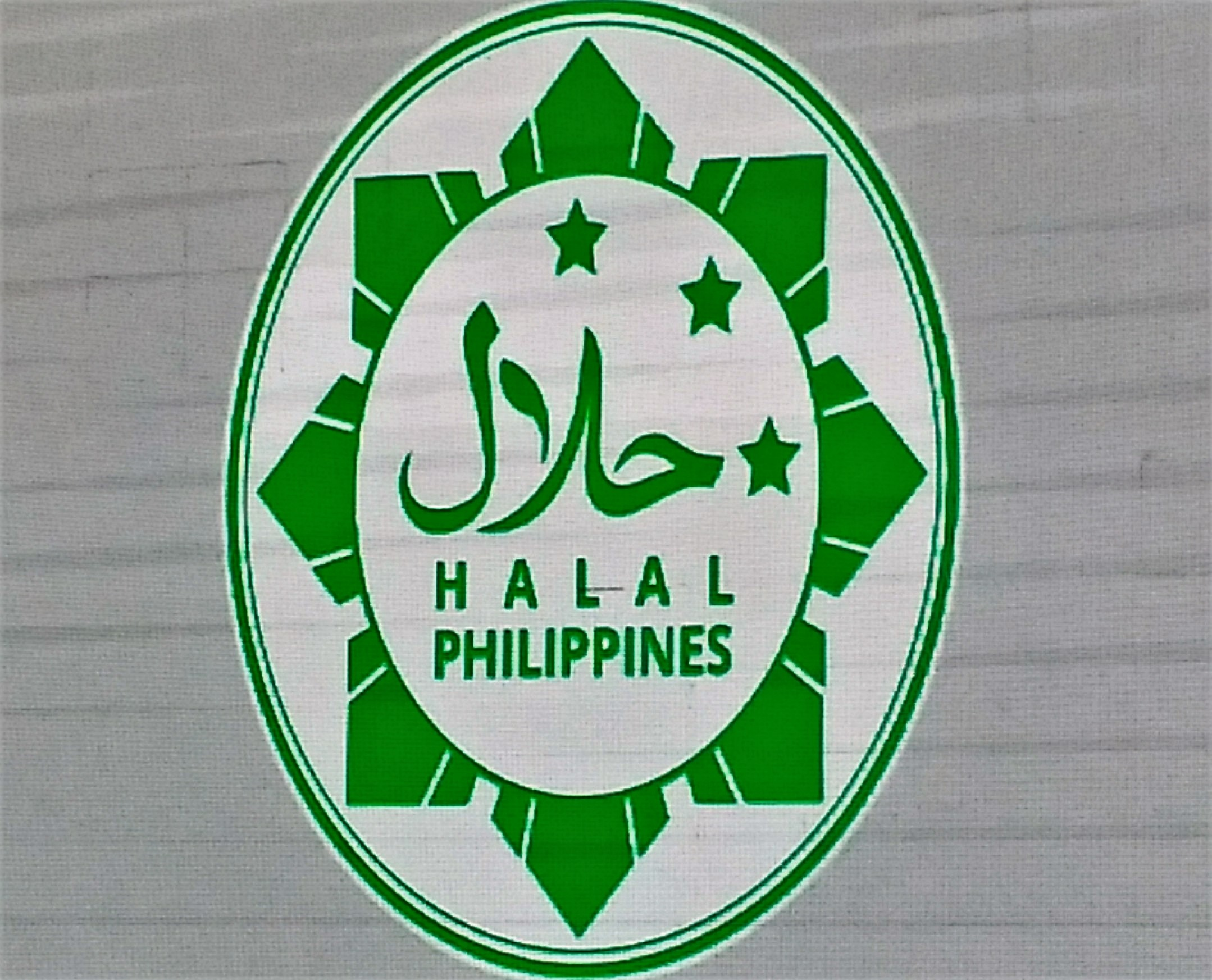 Villar Asks DTI for Updates on Halal Certification Standards and Certifiers' Accreditation Processes