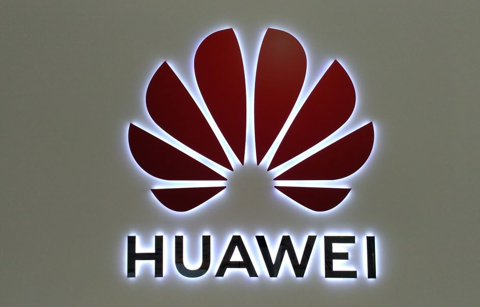 Huawei Continues to Spread ICT Academy; PUP 6th Partner