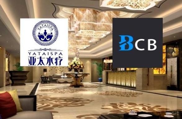 BCB Blockchain Powers Yatai Spa's Payment Infrastructure