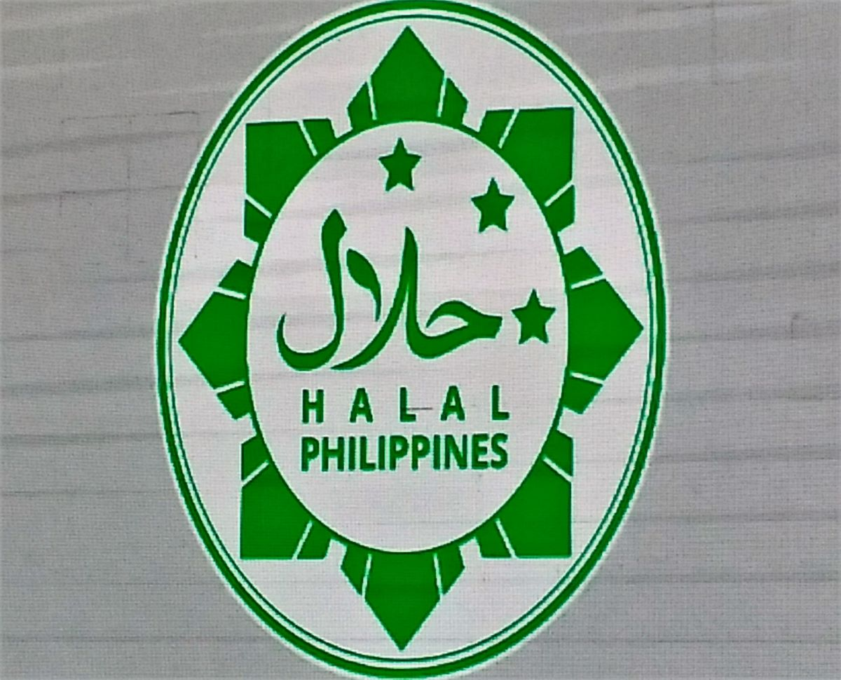 DOST Labs Find Pork in Halal Products
