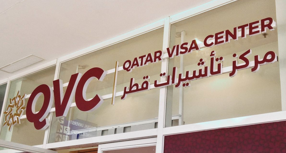 Qatar, Visa, Center, OFWs, Philippines, Inaugurates