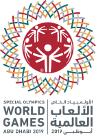 United Arab Emirates, UAE, Special Olympics Philippines, Inc., Filipino athletes, People of Determination, Amb. Hamad Saeed Al-Zaabi