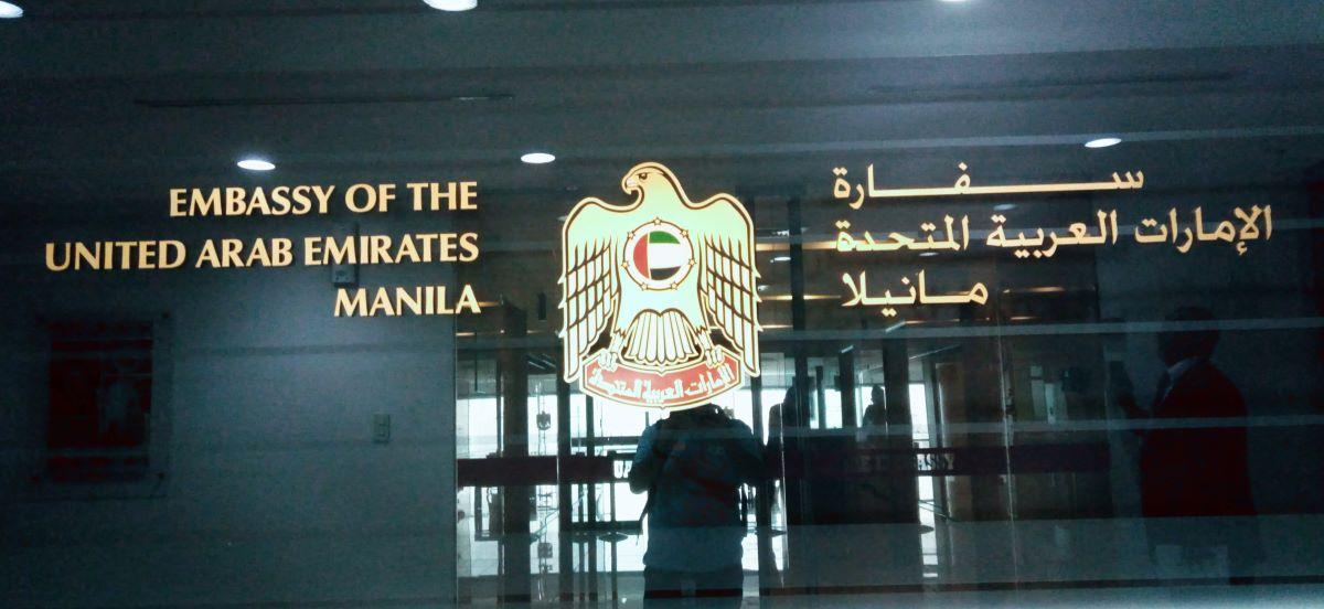 OFWs Embrace Emirates via 'Filipinos Trust the UAE' Campaign