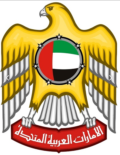 UAE, Brand Logo, nation, 50 years, choose, Emirates
