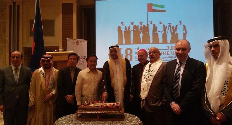 UAE, 48th National Day, photographs, celebration, Manila