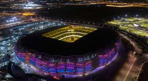 Qatar Emir Lauds Completion of World Cup 2022 Education City Stadium